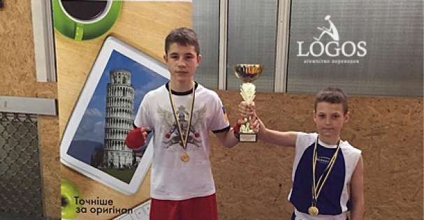 Boxing Tournament among Children and Juniors. РІ.